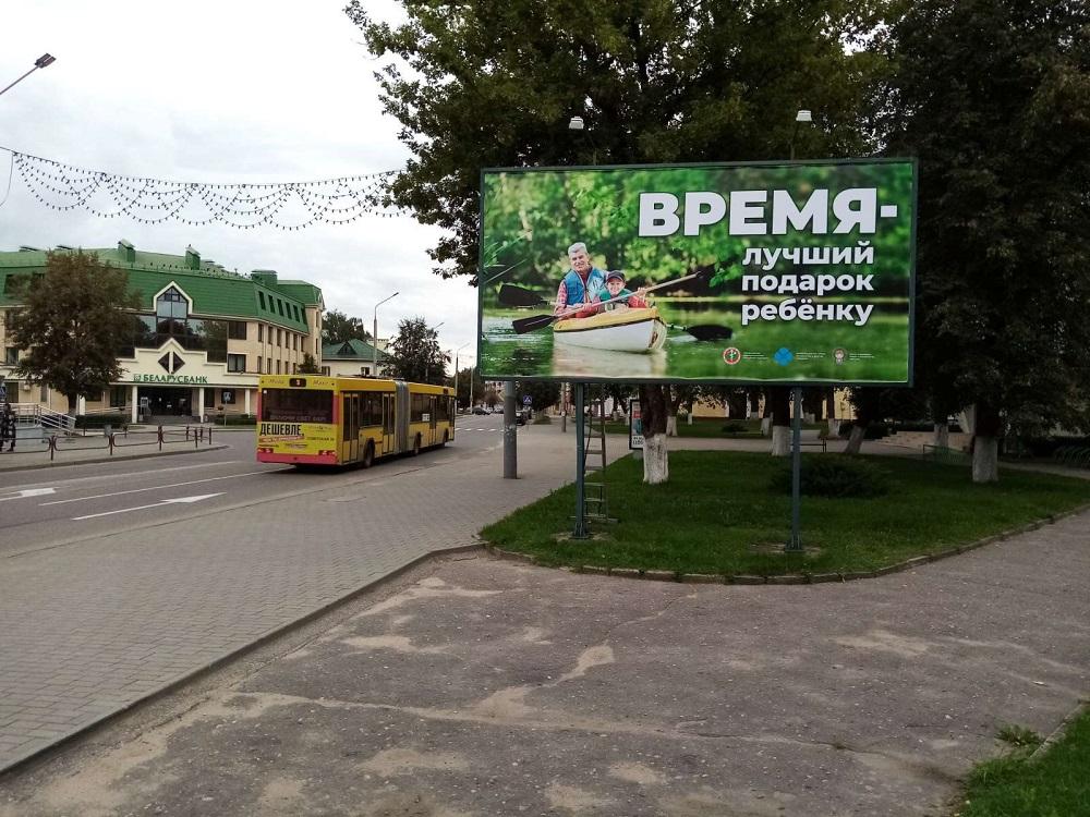 В рамках проекта «За жизнь!» в Лиде на улицах Советской и Труханов установлены два тематических баннера